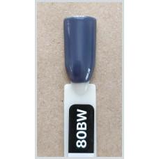 Гель-Лак Kodi  № 80 bw 8 мл. Холодный серый.