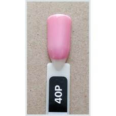 Гель-Лак Kodi  № 40 P  12 мл. Розовая гвоздика.