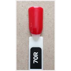 Гель-Лак Kodi  № 70 R  8 мл. Классический красный.