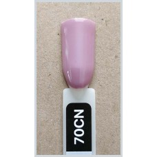 Гель-Лак Kodi  № 70 cn 8 мл. Розово-лиловый.
